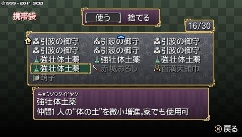 mikuri_1 (35).jpeg