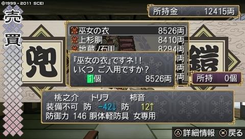 mikuri_12 (4).jpeg