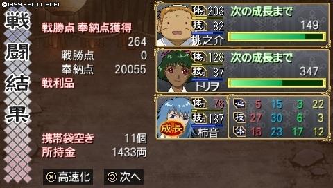 mikuri_12 (39).jpeg