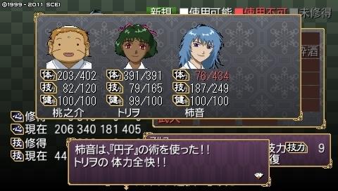 mikuri_12 (41).jpeg