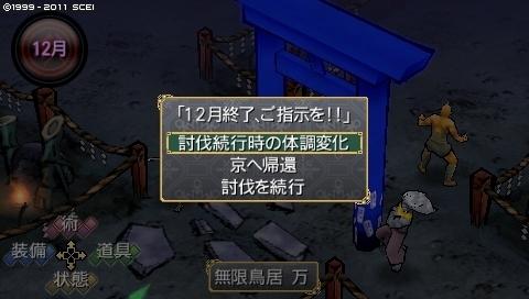 mikuri_12 (56).jpeg