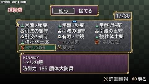 mikuri_12 (57).jpeg