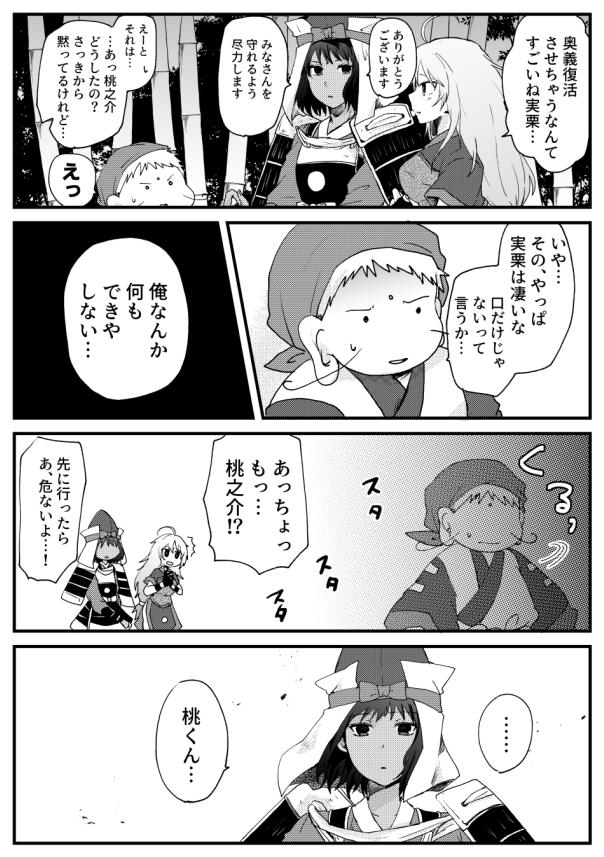 おまけ_14.png