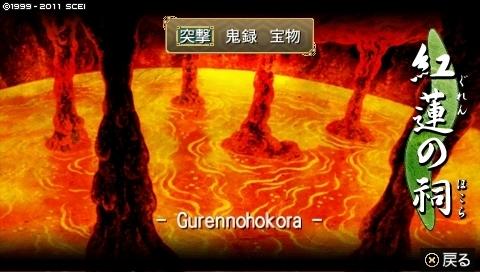 mikuri_11 (2).jpeg