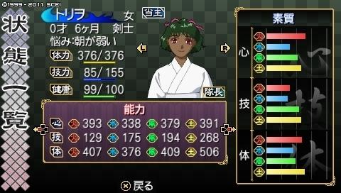 mikuri_11 (32).jpeg