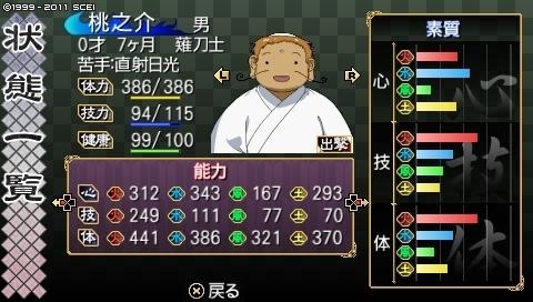 mikuri_11 (31).jpeg