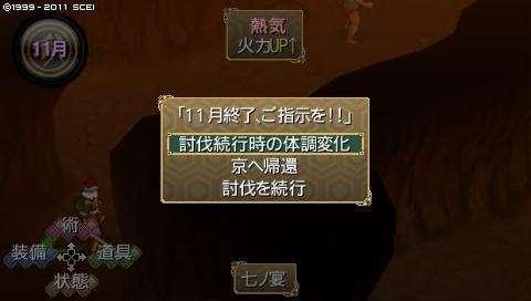 mikuri_11 (37).jpeg