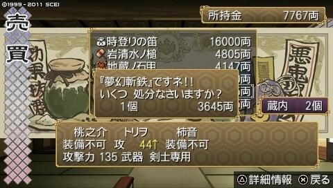 mikuri_10 (3).jpeg