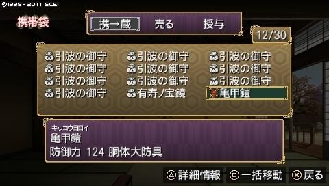 mikuri_10 (4).jpeg