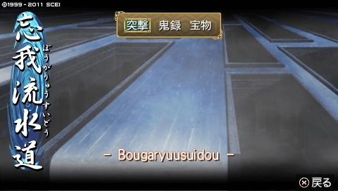 mikuri_10 (6).jpeg