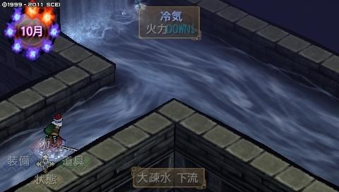 mikuri_10 (10).jpeg