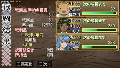 mikuri_10 (14).jpeg