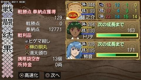 mikuri_10 (18).jpeg
