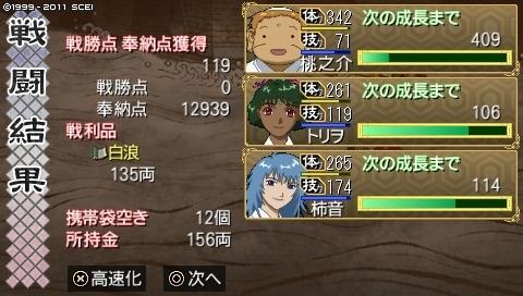 mikuri_10 (24).jpeg