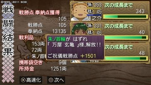 mikuri_10 (32).jpeg