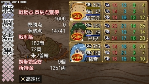 mikuri_10 (33).jpeg