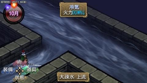 mikuri_10 (42).jpeg