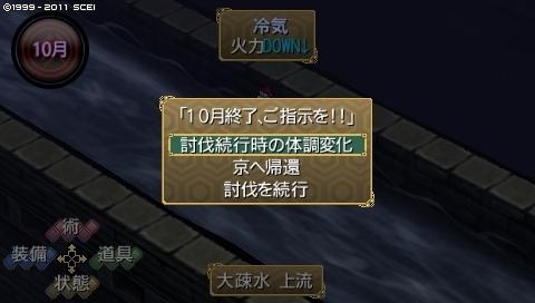 mikuri_10 (44).jpeg