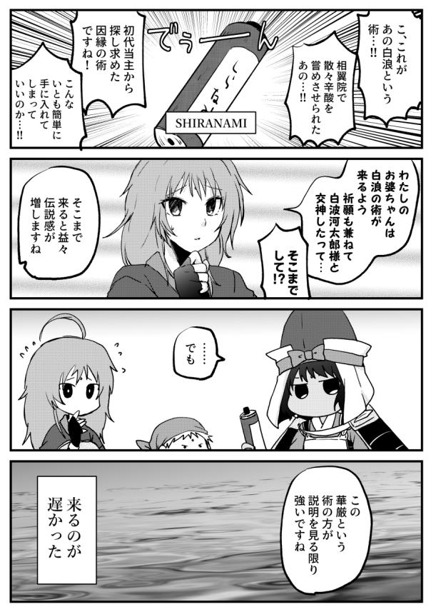 おまけ_13.png