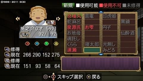 mikuri_9 (1).jpeg