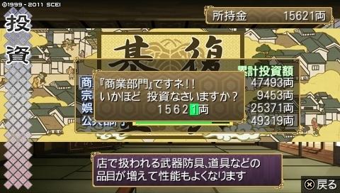 mikuri_9 (5).jpeg