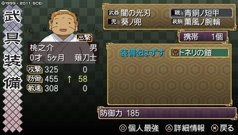 mikuri_9 (76).jpeg