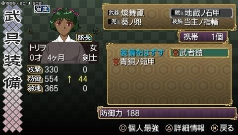mikuri_9 (78).jpeg