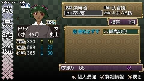 mikuri_9 (81).jpeg