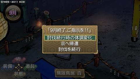 mikuri_9 (101).jpeg