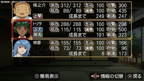 mikuri_8 (5).jpeg
