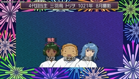 mikuri_8 (8).jpeg