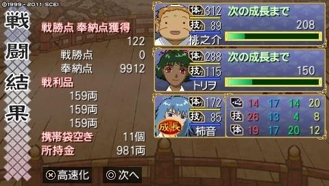 mikuri_8 (19).jpeg