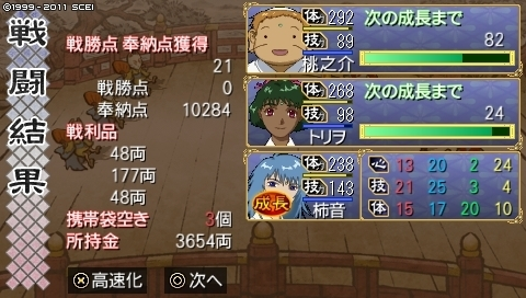 mikuri_8 (32).jpeg