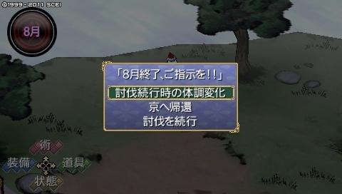 mikuri_8 (46).jpeg