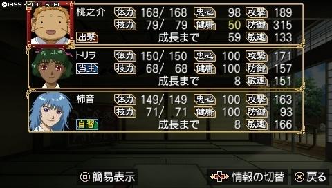mikuri_7 (7).jpeg