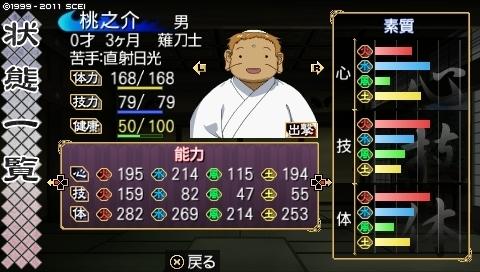 mikuri_7 (8).jpeg