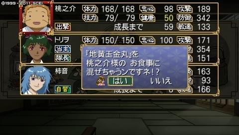 mikuri_7 (9).jpeg