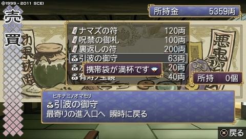 mikuri_7 (10).jpeg