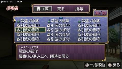mikuri_7 (11).jpeg