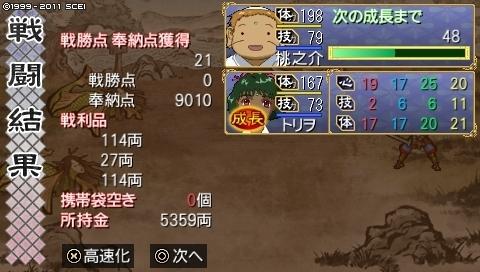 mikuri_7 (18).jpeg