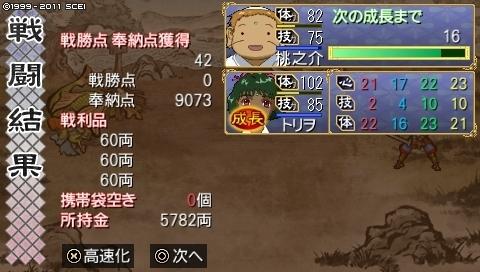 mikuri_7 (23).jpeg