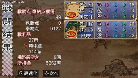 mikuri_7 (27).jpeg
