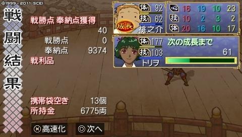 mikuri_7 (40).jpeg