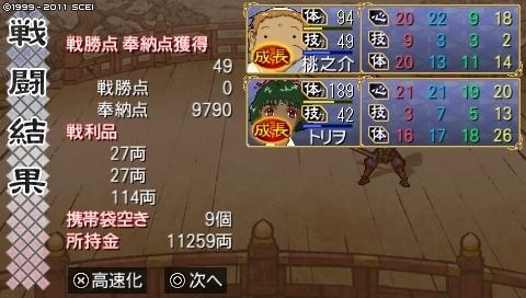 mikuri_7 (47).jpeg