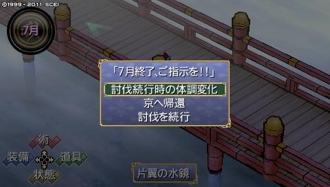 mikuri_7 (48).jpeg