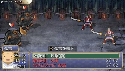 mikuri_6 (29).jpeg