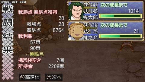 mikuri_6 (36).jpeg