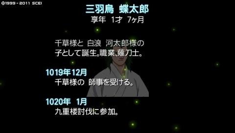 mikuri_6 (52).jpeg
