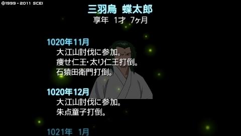 mikuri_6 (53).jpeg
