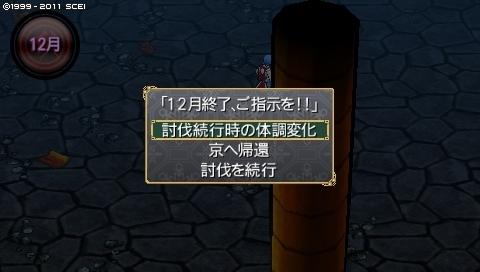 sikamaru_12 (78).jpeg